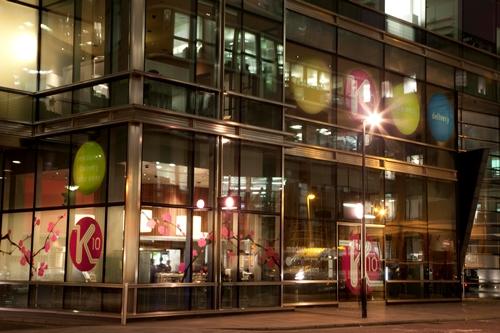K10 - kaiten (conveyor belt) Restaurant- Appold Street- London