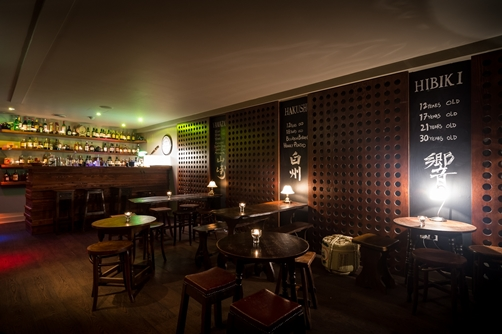 New Mizuwari Bar- Soho- london