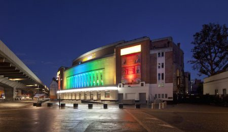 The Hammersmith Apollo, London