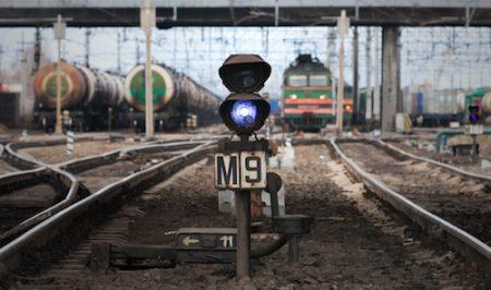 Road Rail