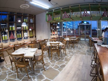The Greek Larder, Kings Cross, London
