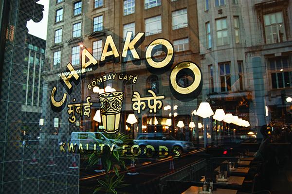 Chaakoo Bombay
