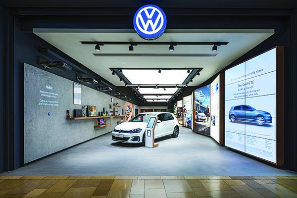 Volkswagen Inaugural Store