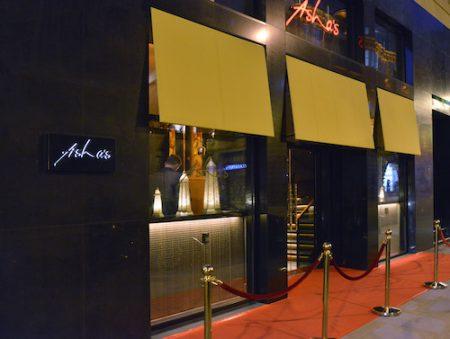 Asha's, Manchester, Peter Street
