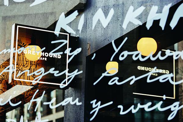 Greyhound Café