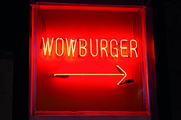 Wowburger