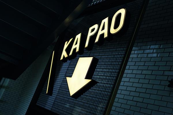 Ka Pao